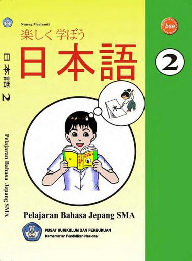 Buku Bahasa Madura Kelas Xi Sma