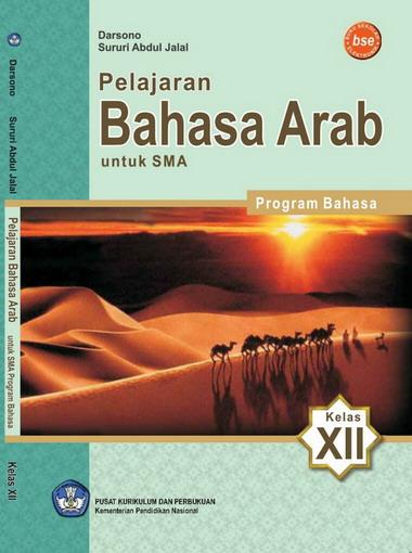 Buku Pelajaran Bahasa Arab Kelas 12 SMA - Buku Sekolah ...