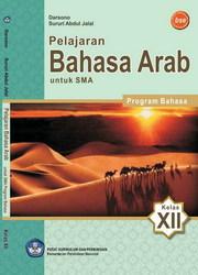 Buku Pelajaran Bahasa Arab