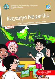 Buku Pengalamanku - Tema 5 Buku Guru