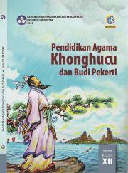 Buku Buku Siswa - Pendidikan Agama Konghucu dan Budi Pekerti